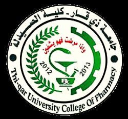 كلية الصيدلة - جامعة ذي قار